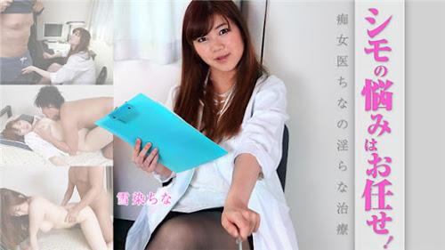 HEYZO_1803_cover.jpg