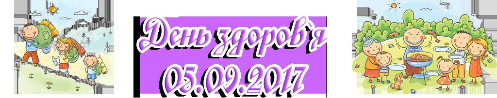 0 167e53 d43 eda21 XXL