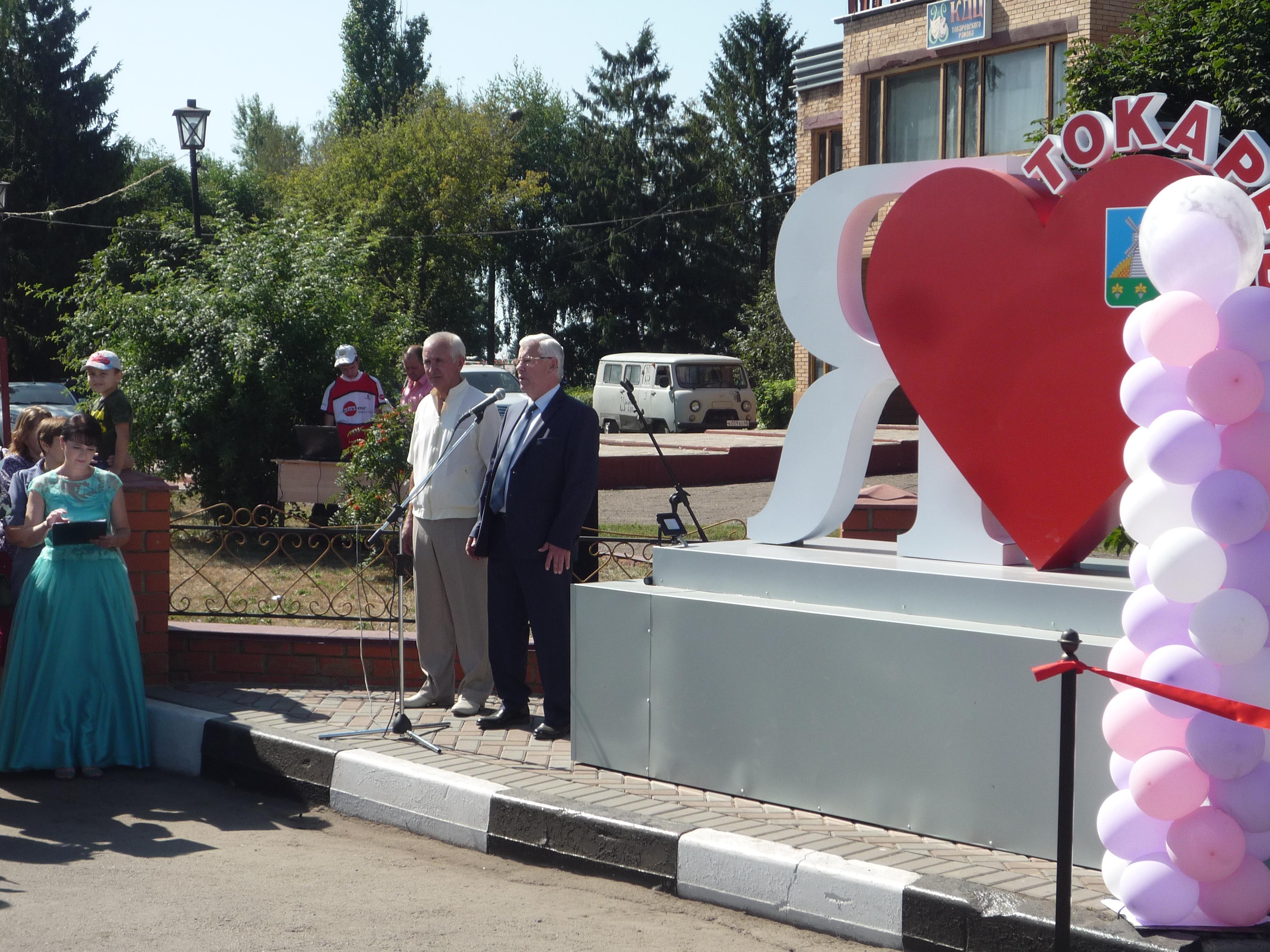 Изображение из альбома 90-летие со дня образования Токаревского района (часть 1)
