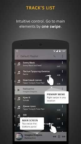Stellio Music Player 4.9.8 + Unlocker Patched APK