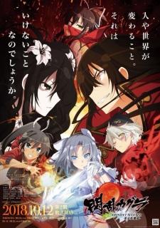 أنمي Senran Kagura Shinovi Master: Tokyo Youma-hen مترجم