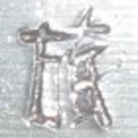 lushun2.jpg