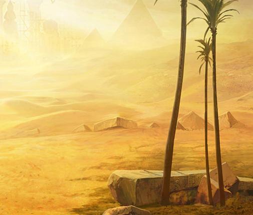 Desierto Eterno